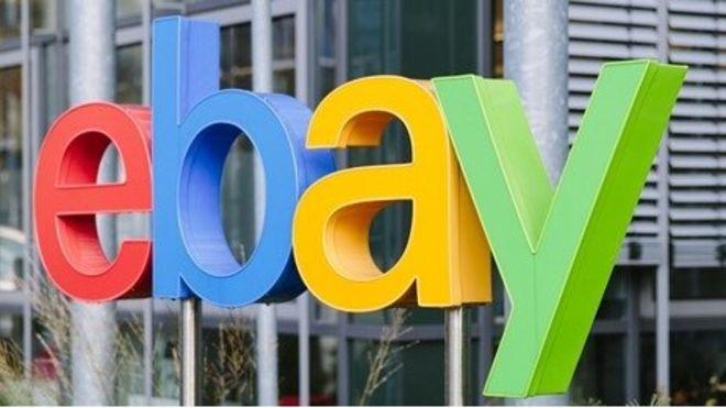 eBay Promo Code